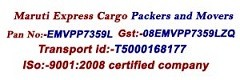 Maruti Express Cargo Packers and Movers