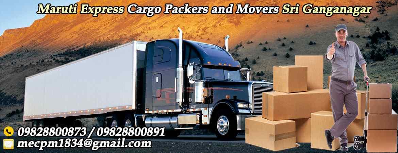 Maruti Express Cargo Packers and Movers Sri Ganganagar
