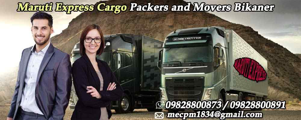 Maruti Express Cargo Packers and Movers Bikaner